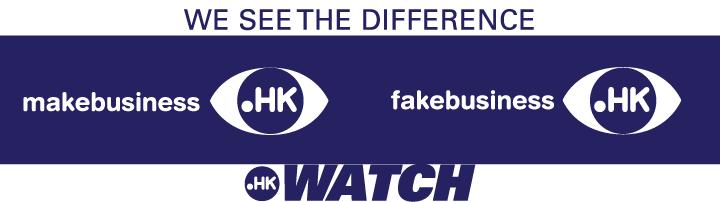 hkwatch_banner_eng